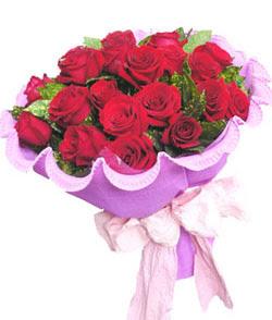 12 adet kırmızı gülden görsel buket  Hatay çiçek online çiçek siparişi