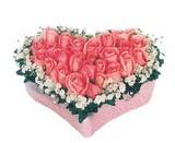 kalp içerisinde 9 adet pembe gül  Hatay uluslararası çiçek gönderme