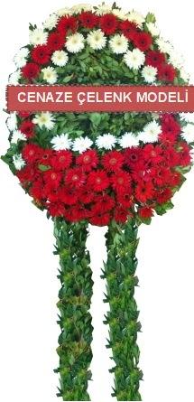Cenaze çelenk modelleri  Hatay çiçekçi telefonları